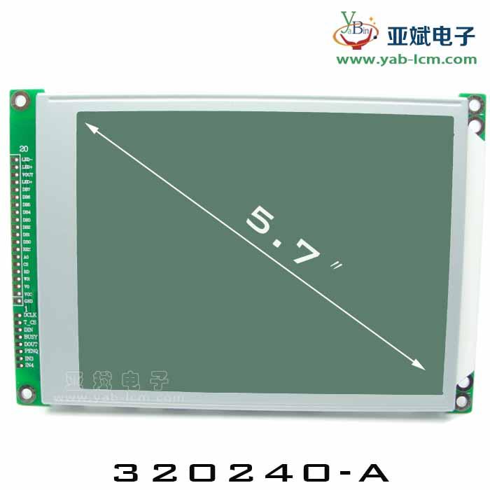 YB320240-A(GRAY)