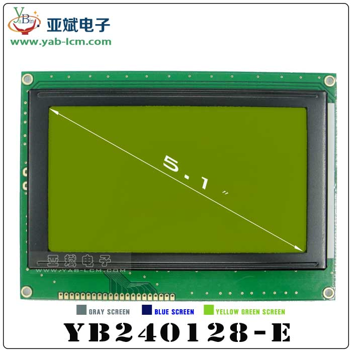 YB240128-E(YELLOW GREEN)