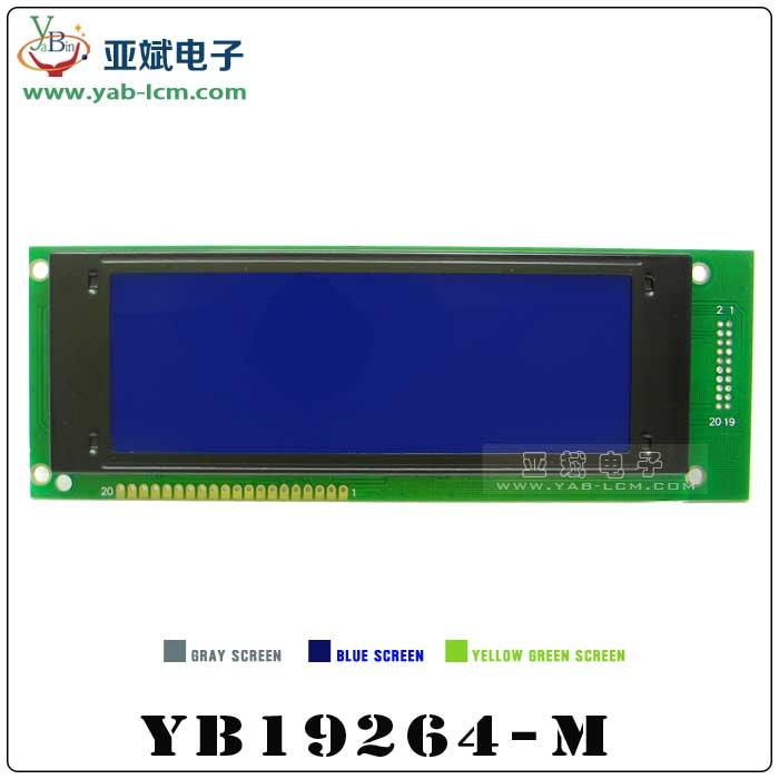 YB19264-M(BLUE)