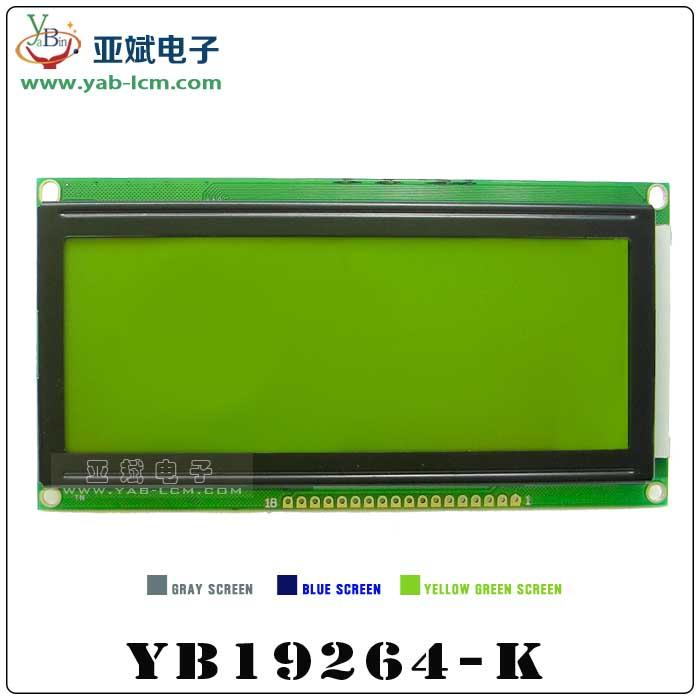 YB19264-K(YELLOW GREEN)