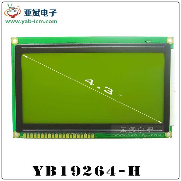 YB19264-H(YELLOW GREEN)