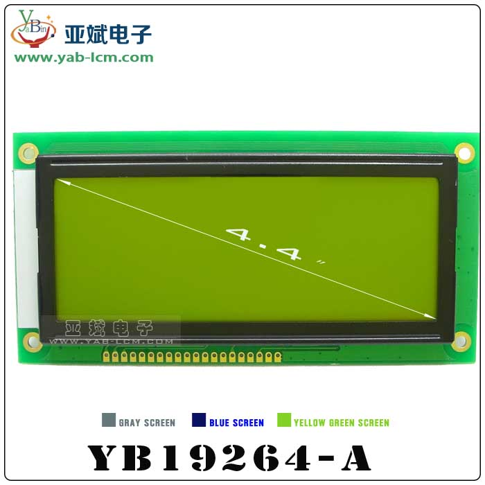 YB19264-A(YELLOW GREEN)