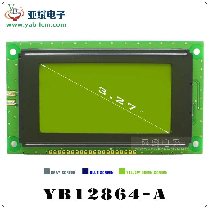 YB12864-A(YELLOW GREEN)