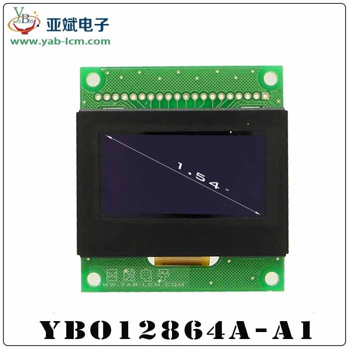OLED1.5寸12864单色模组