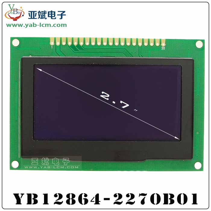 OLED 2.7 inch color 128X64  module