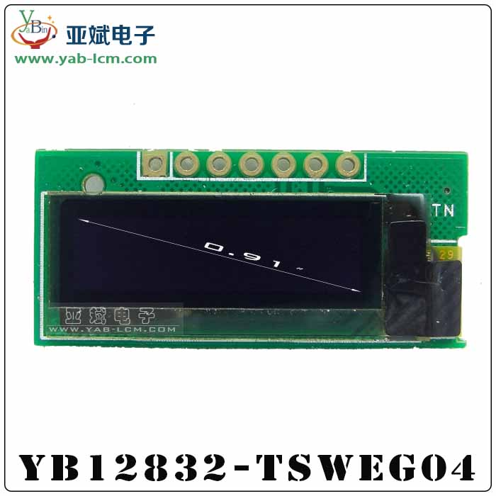 12832 inch color OLED0.91 module