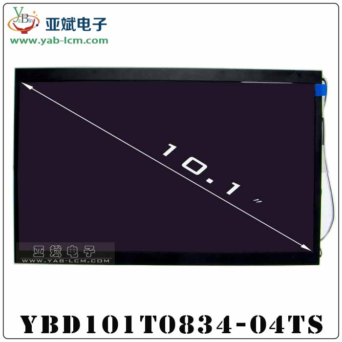 10.1 inch 1024X600 TFT color screen