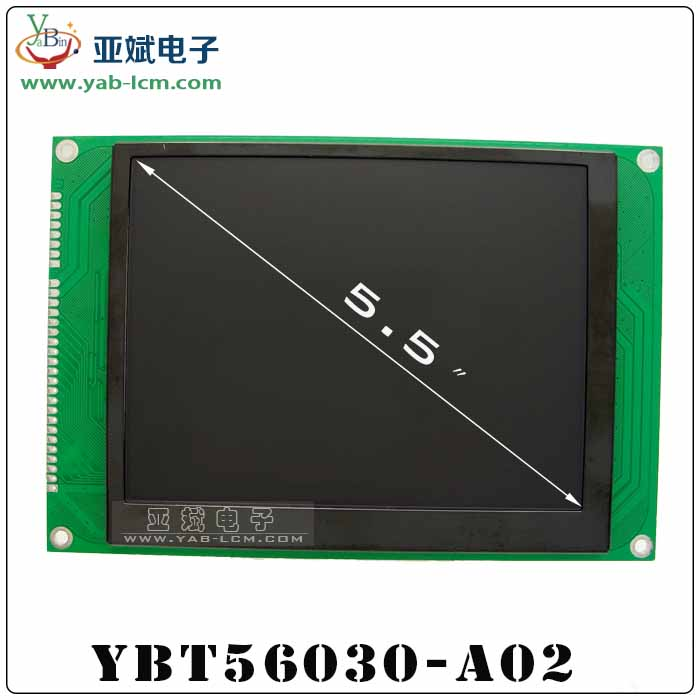 TFT5.6 inch 640x480 color display module