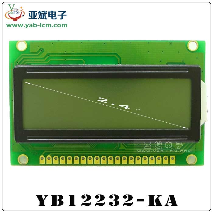YB12232-KA(White screen)