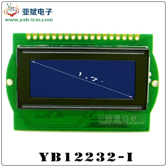 YB12232-K(Blue screen)