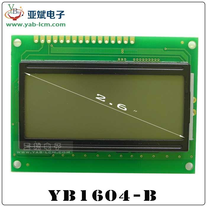 YB1604-B(Gray screen)