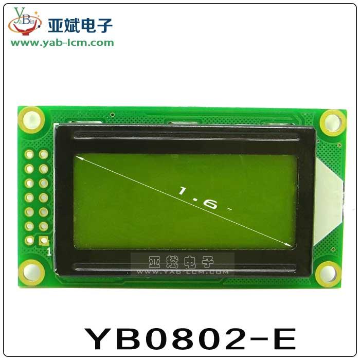 YB0802-E(Yellow screen)