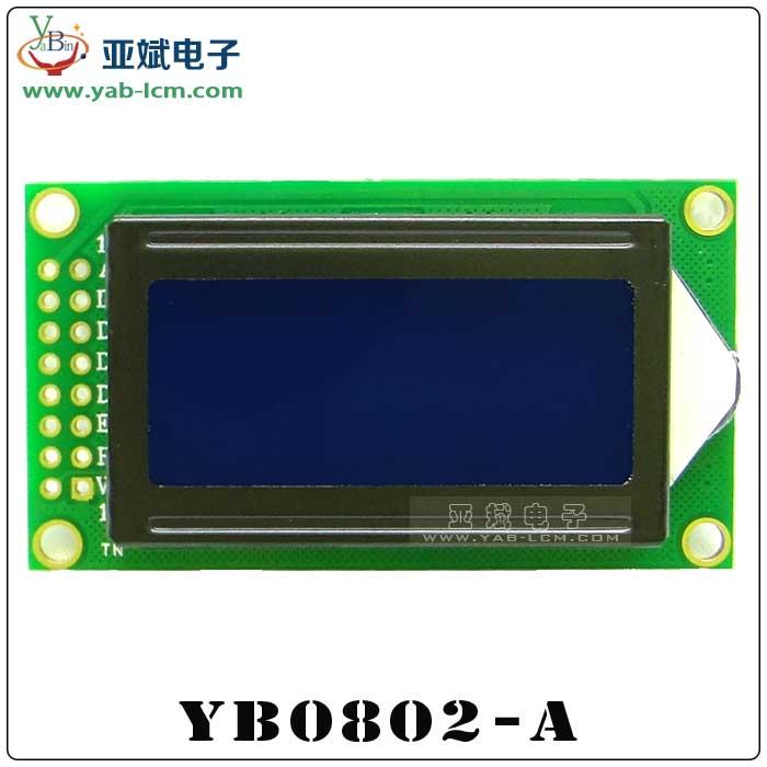 YB0802-A(Blue screen)
