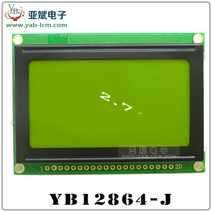 YB12864-J(YELLOW GREEN)