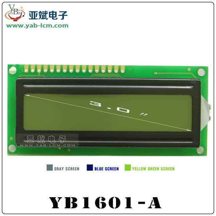 YB1601-A(GRAY)