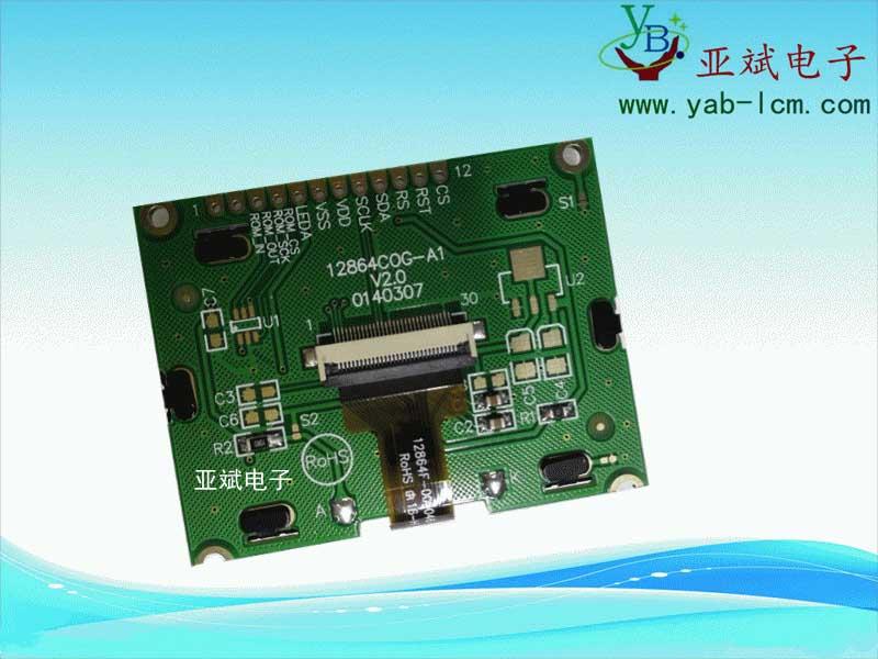 yb12864cog-a1(可选择带中文字库)