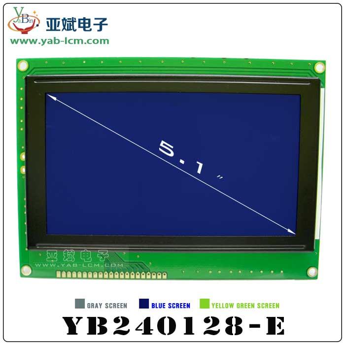 YB240128-E(BLUE)